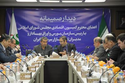 A Pleasant Meeting Attended by High Ranking Officials of Iranꞌs Capital Market and Parliament Members
