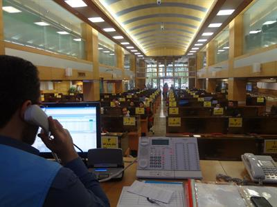 Trading 59,000 tonnes of Various Commodities on Oil and Petrochemical Trading Floor