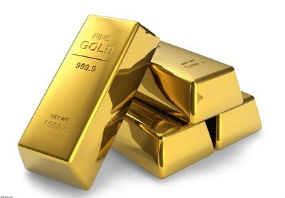Offering of Gold Bullion on Monday Pit