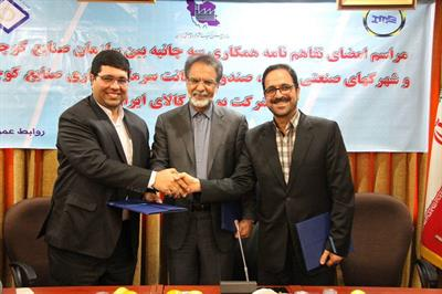 Signign MoU among the IME, Iran Small Industries and Industrial Parks Organization and SMEs Investment Guarantee Fund