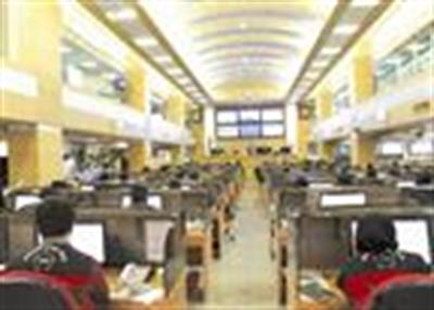 Trades of Vacuum Bottom and Lube Cut on Iran Mercantile Exchange