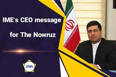 The Message of the CEO of IME for The Nowruz of 1399