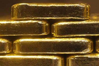 Trading 16 kg of Gold Bullion on Metal and Mineral Trading Floor