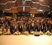 Iran Mercantile Exchange Annual General Meeting