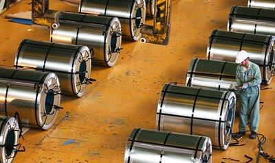 Offering Steel, Copper, Zinc and Gold on Metal and Mineral Trading Floor